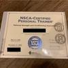 NSCA-CPT 最短合格のための勉強方法と取得メリットを紹介します。