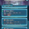 【攻撃の指揮】自軍が2人の時、周囲2マスの味方の攻撃+6