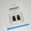マイクロUSBをCタイプに変換する「ANKER USB-C to Micro USB Adapter」が便利