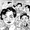 嘉田知事 オンナ・女子は見られて美しくなる!