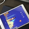 Nexus9のパフォーマンスが悪いので新しいAndroidタブレット(ZenPad 3S 10)を買ってきた
