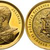 オーストリア1869年フランツヨーゼフ&エリザベート5ダカットメダル