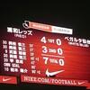 仙台戦とフットサル、はじめてのゴルフ体験。