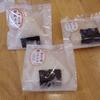ホーチミンで美味しいおにぎりが食べられる!「東京むすび」の鮭おむすびが絶品