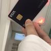 セブンイレブンがコンタクトレス決済(NFC決済)に対応。でも、ちょっとした疑問が・・・