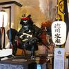 名古屋マリオットアソシアホテルに一泊@名古屋市中村区名駅