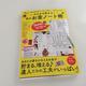 <お知らせ>もっちのノート家計簿がムック本『みるみる貯まる!私のお金ノート術』に掲載されました!