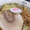 【エムPの昨日夢叶(ゆめかな)】第1388回『東京・池袋「中華そば 六感堂」で美味しいラーメンを食した夢叶なのだ!?』[12月6日]