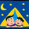 2020年初キャンプに選びたい九州のキャンプ場3選