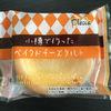 北海道限定【小樽で作ったベイクドチーズタルト】