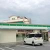 「ファミリーマート」(大北5丁目店) の「期間限定 たっぷりカレーパン」 130円 #LocalGuides