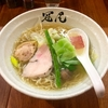 【今週のラーメン2543】 らぁめん冠尾 (東京・恵比寿) 鶏清湯らぁめん