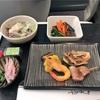 2018/10 MH71 NRT→KUL J