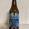 山梨 富士桜高原麦酒 55 PREMIUM PILSNER
