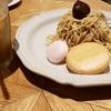 栗好きにはたまらない山ほど栗のモンブランを食べながらデジタル後進国Japanを憂う。