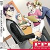 SolidS DramaCD Vol.3「PPF -the past, the present, and the future-」