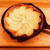 【漢の料理】水切りヨーグルトとバニラアイスで作る白桃チーズケーキ