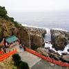31歳男性会社員の九州旅行1日目 ~鵜戸神宮といえばこの構図~
