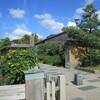 足軽資料館に見る、江戸のミニマルな暮らし
