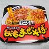 【オススメ】 麺屋こころ監修の台湾まぜそばカップ麺がすごく美味かった!