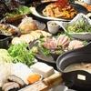 【オススメ5店】松原市・藤井寺市・富田林・南河内(大阪)にある水炊きが人気のお店