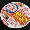 カップヌードル1000億円記念パッケージ 軽薄短小を・・・・