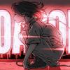 "【YOASOBI】今大注目の新世代物語音楽ユニット""ヨアソビ""って何者!?【おすすめアーティスト紹介】"