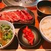 ソウルオブソウルでお昼から焼肉!