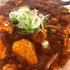 【ラーメン】帯広市*麺屋からなり*牛テールスープのユッケジャンラーメン*こぼれ麻婆豆腐やビビンバ、クッパも美味しい