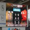 明治安田生命J2リーグ2017 第13節 ジェフ千葉 VS V・ファーレン長崎を見てきました