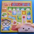 100均の小冊子「おけいこ折り紙」は全カラーで分かり易い!