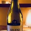 2020/08/27現在のおすすめワイン