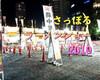 【2019】札幌ラーメンショー【大通り公園】全国のラーメン20種類が味わえるイベント