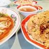 チャーハンにびっくり!安くてボリューム満点の中華料理屋【喜楽園】@水島