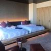 照葉にホテルがオープン-The358 SORA-