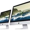 AppleがMac ProとiMacの新型投入をまさかの予告