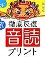 夏休み1日目、宿題を半分、Z会3年生7月分を完了【小1息子】