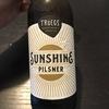 Tröegs  サンシャインピルスナー【ペンシルバニアのビール】