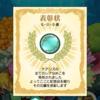 なめこ・THE・WORLD!!その10