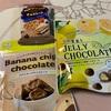 平塚製菓:ダブルベリークランチチョコレート/ゼリーチョコレート日向夏風味/シュガーコーンチップチョコ/バナナチップチョコレート