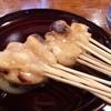 【京都】ノスタルジックな雰囲気の門前菓子屋さん♡【今宮神社】