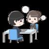 公務員試験の面接対策!実際の試験での質問内容とポイント(県庁編)【既卒・独学の公務員試験】