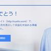 """""""Google AdSense""""に合格してからが大変って知らなかった…"""