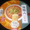 日清 麺職人 芳醇味噌ラーメン 105−6円