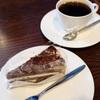 きわみ珈琲できわみブレンドとケーキ@弘明寺