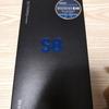 Galaxy Note7で酷い目に遭った僕がGalaxy S8を買った理由