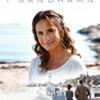 凍てつく楽園 ~秘密は冷たき水の中~ Morden i Sandhamn Vicky