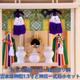 小型の神棚でもここまで祭れる ガラス箱宮一社と神具一式