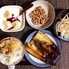 焼きほっけ、もやしのナムル、小粒納豆、バナナヨーグルト。