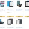 Amazon新生活セールでFireタブレットキッズモデルが最大5千円OFF、Kindleキッズモデルが2千円OFFなどAmazonデバイスの特選タイムセール